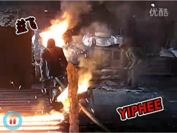 yiphee smelting furnace